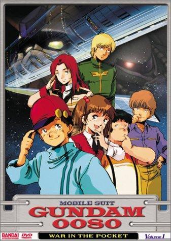 Gundam 0080: A War in the Pocket (1989)