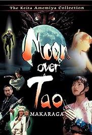 Moon Over Tao: Makaraga(1997) Poster - Movie Forum, Cast, Reviews
