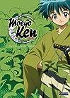 """Kidô shinsengumi: Moe yo ken TV"""
