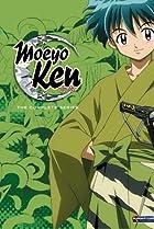 Image of Kidô shinsengumi: Moe yo ken TV