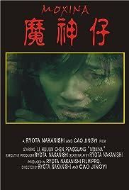 Moxina Poster