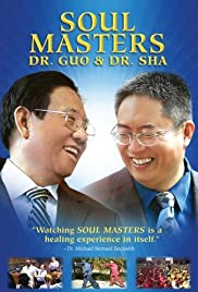 Soul Masters: Dr. Guo and Dr. Sha Poster