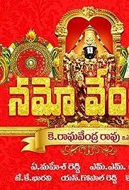 Om Namo Venkatesaya (Telugu)