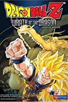 Image of Dragon Ball Z: Wrath of the Dragon