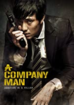 A Company Man(2012)