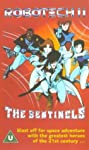 Robotech II: The Sentinels (1988) Poster