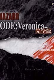 Resident Evil Code: Veronica X Poster