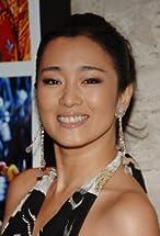 Li Gong's primary photo