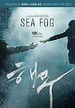 Sea Fog(2014)