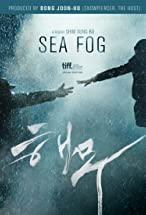 Primary image for Haemoo