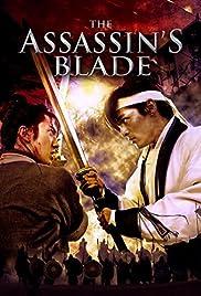 Wu xia Liang Zhu(2008) Poster - Movie Forum, Cast, Reviews
