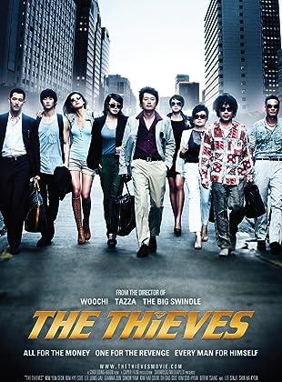10 ดาวโจร ปล้นโคตรเพชร - The Thieves