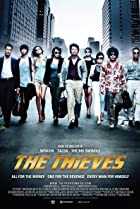 The Thieves (2012) Poster