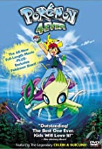 Pokémon 4: The Movie