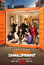 Primary image for Arrested Development