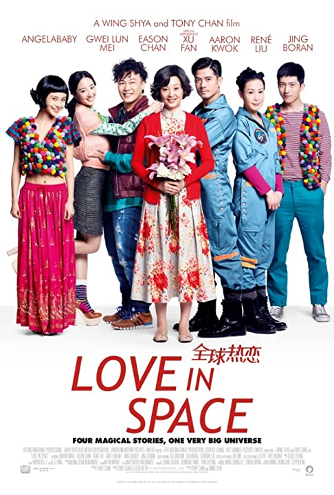 Love in Space (2011)