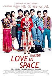 Watch Movie Love in Space (2011)
