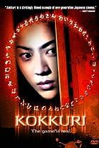 Image of Kokkuri