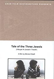 The Tale of the Three Lost Jewels Poster