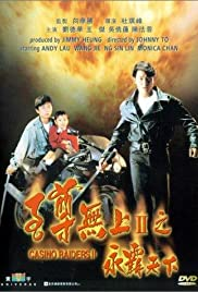Zi zeon mou soeng II - Wing baa tin haa (1991) Poster - Movie Forum, Cast, Reviews
