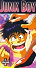 The Incredible Gokai Video Junk Boy