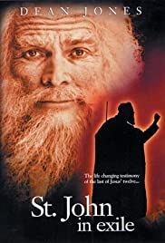 St. John in Exile (1986) Poster - Movie Forum, Cast, Reviews