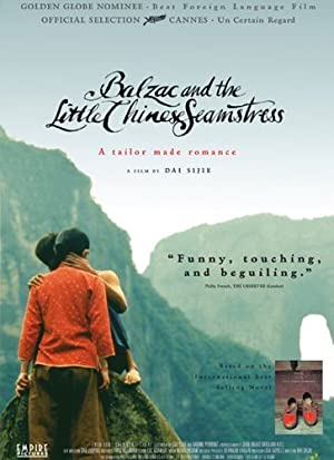 Balzac and the Little Chinese Seamstress (2002)