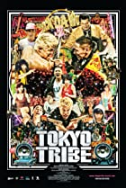 Image of Tokyo Tribe