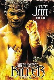 Plook mun kuen ma kah 4(1994) Poster - Movie Forum, Cast, Reviews