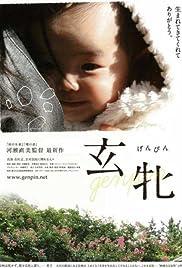 Genpin Poster