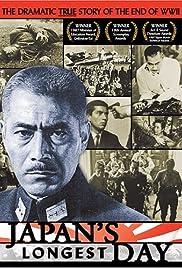 Nihon no ichiban nagai hi(1967) Poster - Movie Forum, Cast, Reviews