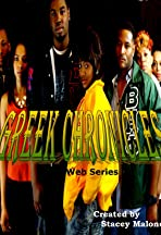 Greek Chronicles: Web Series