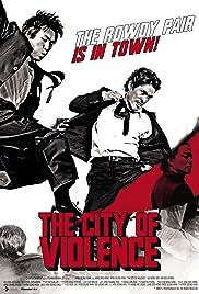 Jjakpae(2006) Poster - Movie Forum, Cast, Reviews