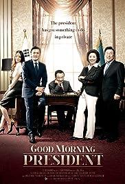 Gutmoning peurejideonteu(2009) Poster - Movie Forum, Cast, Reviews