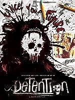 Detention(2012)