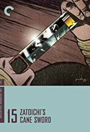 Zatoichi's Cane-sword Poster