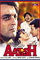 Aatish: Feel the Fire (1994) Poster