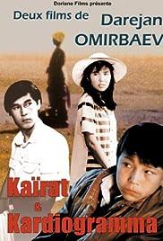 Kairat(1992) Poster - Movie Forum, Cast, Reviews