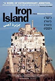Jazireh ahani(2005) Poster - Movie Forum, Cast, Reviews