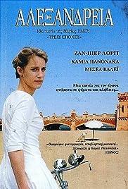 Alexandreia Poster
