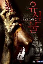 Otoshimono(2006) Poster - Movie Forum, Cast, Reviews