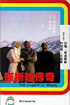 Image of The Legend of Wisely