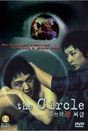 Seokkeul Poster