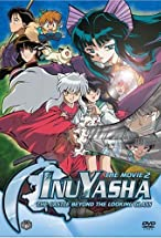 Primary image for InuYasha the Movie 2: The Castle Beyond the Looking Glass