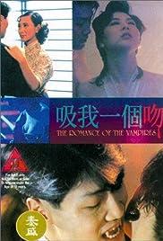 Xi wo yi ge wen Poster