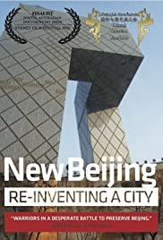 New Beijing: Reinventing a City Poster