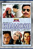 Image of Khamosh
