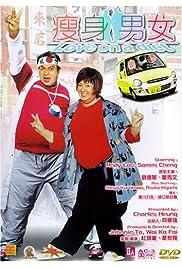 Watch Movie Love on a Diet (2001)
