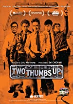 Two Thumbs Up(2015)