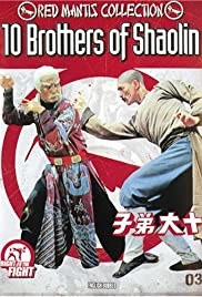 10 Brothers of Shaolin Poster